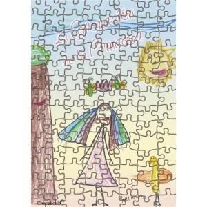 Puzzle La coronación de la Princesa